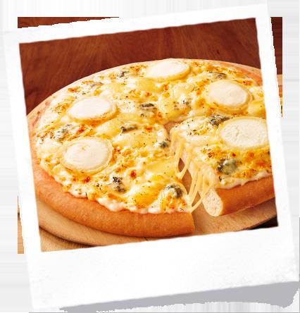 Pizza 4 fromages croustimoelleuse Extrême
